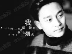 直击哥哥张国荣生前未公开的11张照片
